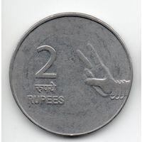 РЕСПУБЛИКА  ИНДИЯ. 2 РУПИИ 2007