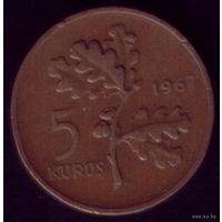 5 куруш 1967 год Турция