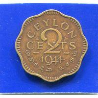 Цейлон , Шри Ланка , 2 цента 1944 , Georg VI , Лот 1