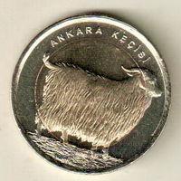 Турция 1 лира 2015 Ангорская коза