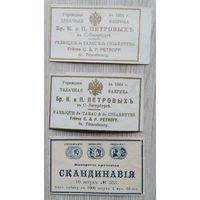 Табачные этикетки. 006. 3 шт. 7,4 х 4,2 см. до 1917 г. одним лотом