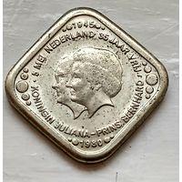 Нидерланды 5 центов, 1980 35 лет освобождения Нидерландов от фашистских захватчиков /Юлиана и Бернард/ 4-1-13