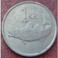 5520:  1 крона 1981 Исландия