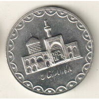 Иран 100 риал 1999