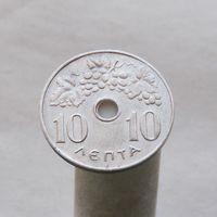Греция 10 лепта 1971
