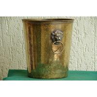 Ведерко латунное для шампанского  ( высота 21 см , диаметр 19,5 см )