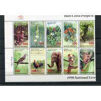 Индонезия. Фауна - флора, вып.1998