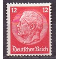 Германия Стандарт Гинденбург 12 pf (*) 1934 г