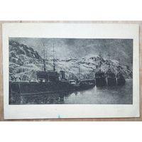 """Меркулов А. """"Корабли Северного Флота..."""" 1939 г. Чистая"""