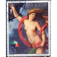 Парагвай 1985 Фортуна; картины Гвидо Рени (1575-1642), итальянский живописец