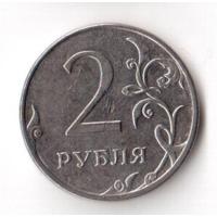 2 рубля 2013 ММД РФ Россия