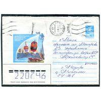 Международная балтийская парусная регата. Таллин-1985