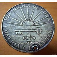 1 песо 1953г