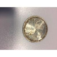 Памятная монета ФРГ - 800 летие со дня смерти Генриха Льва