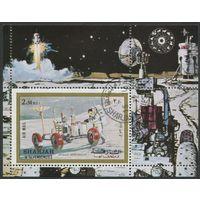 Шарджа 1972. Аполлон