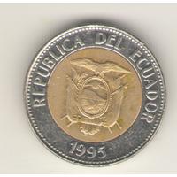 100 сукре 1995 г. 200 лет со дня рождения Антонио Хосе де Сукре.