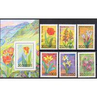 Флора Цветы Узбекистан 1993 год чистая серия из 1 блока и 6 марок