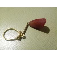 Брелок для ключей(Халцедон).