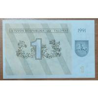 1 талон 1991 года - Литва - UNC