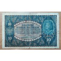 10 марок 1919 года - Польша