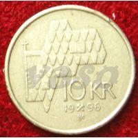 7722:  10 крон 1996 Норвегия