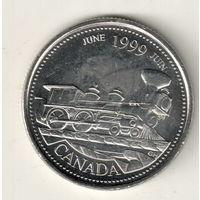 Канада 25 цент 1999 Июнь