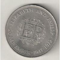 Великобритания 25 пенс 1972 Королевская серебряная свадьба