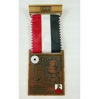 Швейцария, Памятная медаль 1995 год