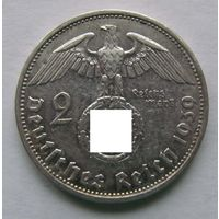 1939 г. 2 марки. A. Германия. Рейх. Серебро. #2
