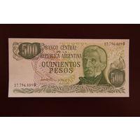 Аргентина 500 песо 1982 UNC