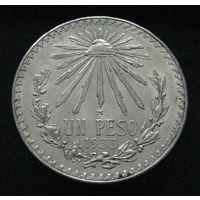 Мексика 1 песо 1933 СЕРЕБРО (2-123)