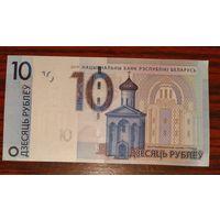 10 рублей 2019 без подписи красивый номер серия рв.