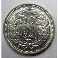 Нидерланды. 10 центов 1941. Серебро. 253