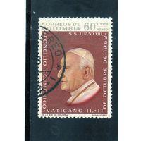 Колумбия.Ми-1041.Папа Иоанн XXIII. Серия: 2-й Вселенский собор Римско-католической церкви.1963.