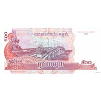 500 Риелс 2004 (Комбоджа) ПРЕСС