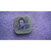 Приднестровье 3 руб 2014г . монета для слепых. композитные материалы. распродажа