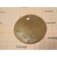 Старинные жетоны (цена за 1 шт.)