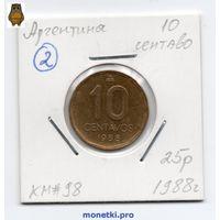 Аргентина 10 сентаво 1988 года -2