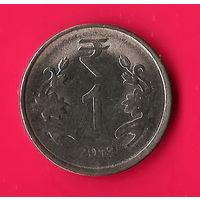 03-16 Индия, 1 рупия 2013 г.