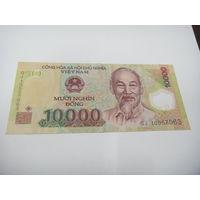 10000 донг, полимер, Вьетнам