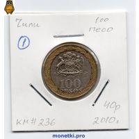 Чили 100 песо 2010 года.