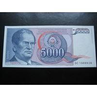 ЮГОСЛАВИЯ 5000 ДИНАРОВ 1985 ГОД UNC