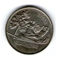 Приднестровье 1 рубль.2014 года. Слободзея .