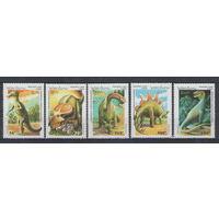 Лаос Динозавры 1995 год чистая полная серия из 5-ти марок