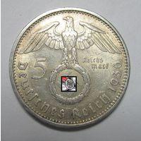 Третий рейх. 5 марок 1936 А. серебро   .9-401