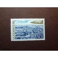 Люксембург 1968 г.