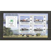 Соломоновы Острова 1988 Корабли