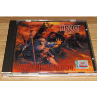 Ария - Крещение Огнем - CD
