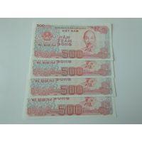 500 донг 1988 года Вьетнама  номера по порядку 8686751,52,53,54 (4 шт)