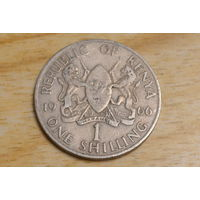 Кения 1 шиллинг 1966